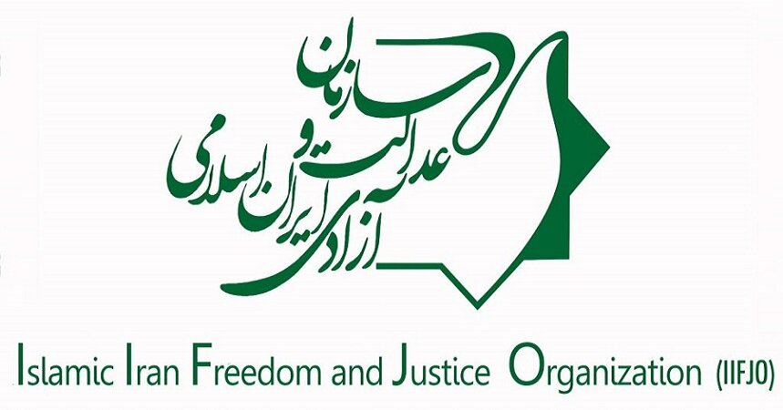 سیاست سازمان عدالت و آزادی در انتخابات شورای شهر اصفهان چیست؟