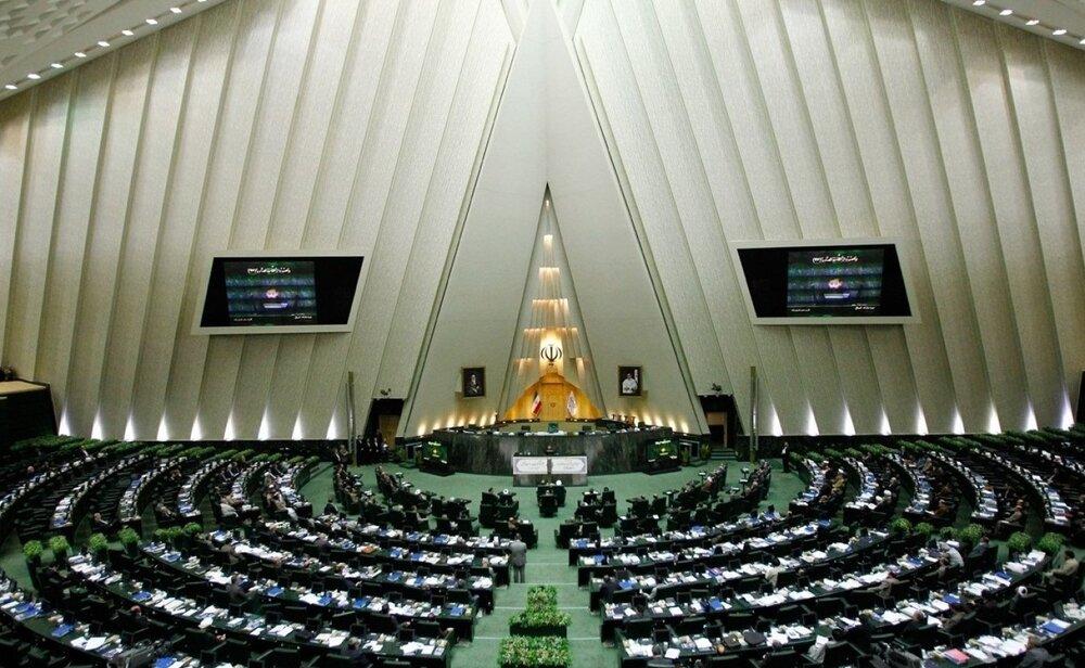 پایان جلسه علنی ۲۲ مردادماه مجلس