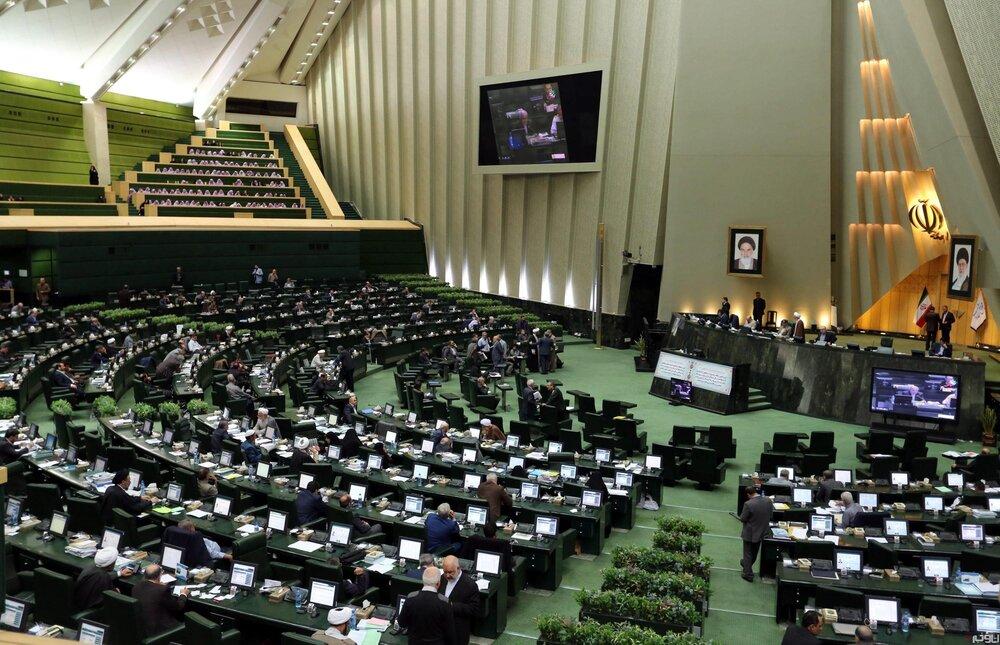 پارلمان در مسیل میایستد؟