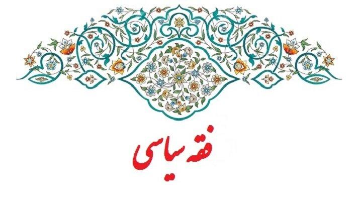 ورود روحانیون به سیاست، خواست مردم است