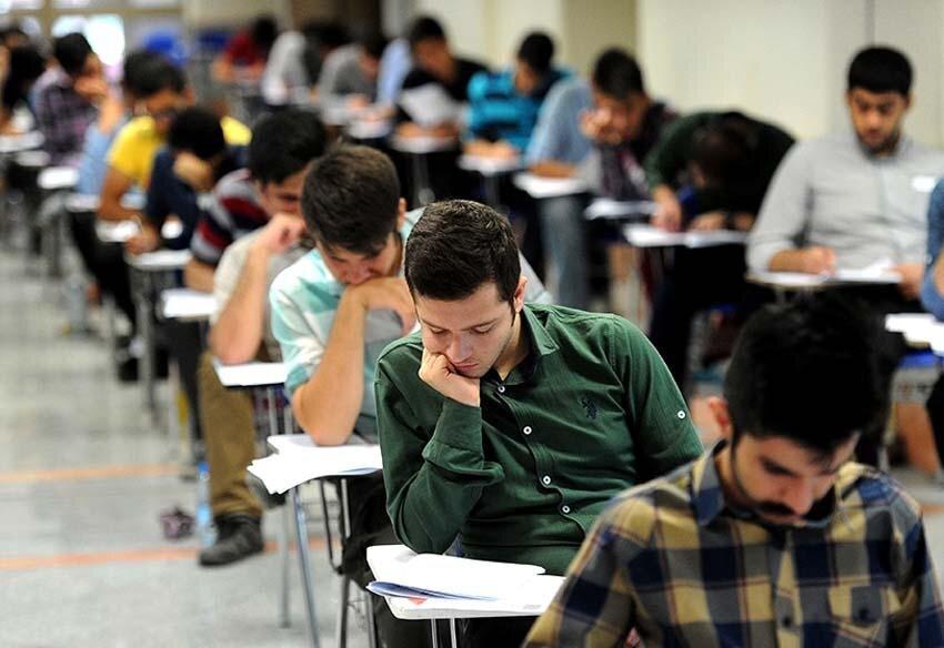 کنکور آزمایشی رایگان برای دانش آموزان مناطق محروم