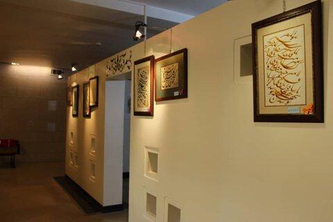 """برگزاری اولین نمایشگاه """"خط و نقاشی"""" در حمایت از بیماران پسوریازیس"""