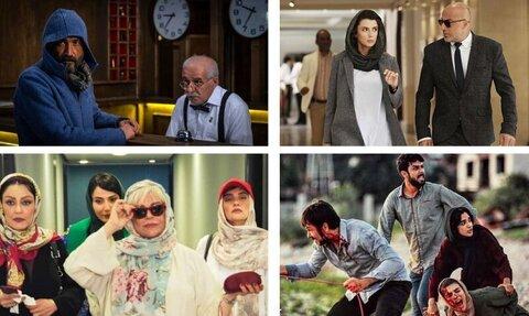 آغاز اکران ۴ فیلم جدید در سینماهای کشور