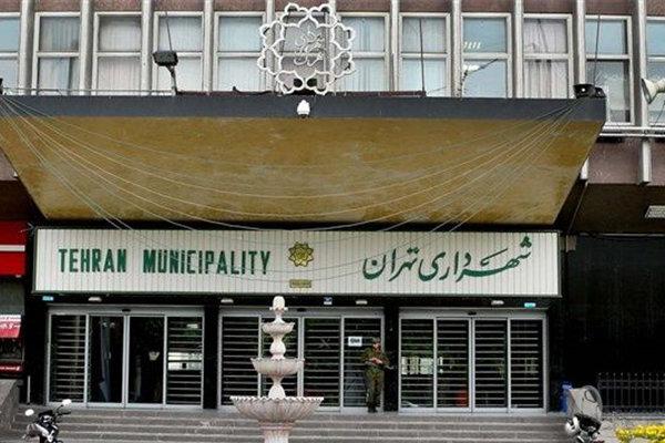 جزئیاتی از گزارش حسابهای درآمد و هزینه شهرداری تهران