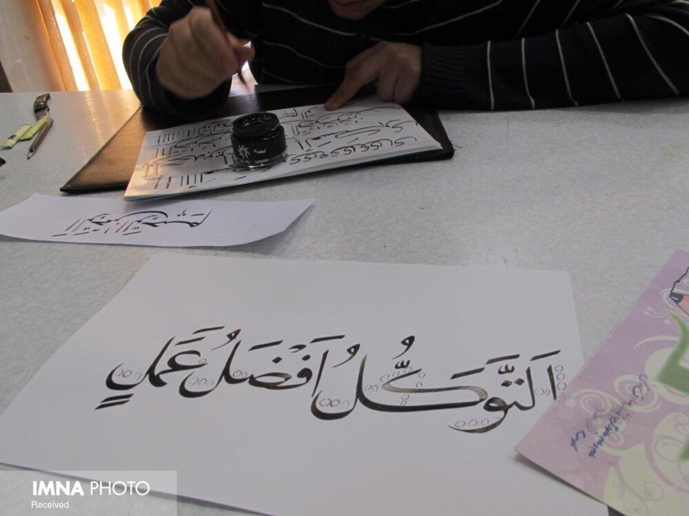 برگزاری نخستین دوره مسابقات کتابت قرآنی با حضور ۲۸ خوشنویس منتخب