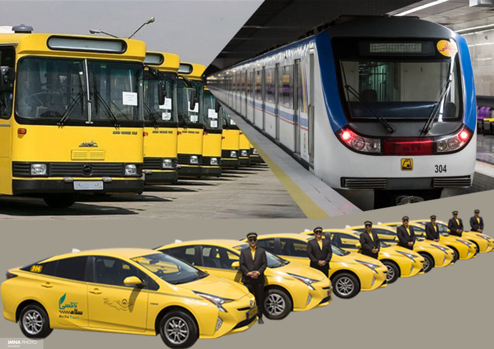 حقوق شهروندان در حمل و نقل شهری چیست؟