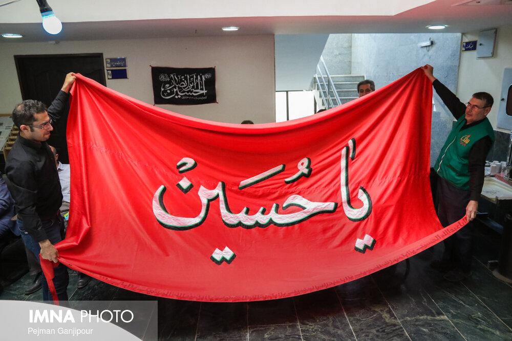 استقبال از پرچم حرم مطهر اباعبدالله حسین (ع)