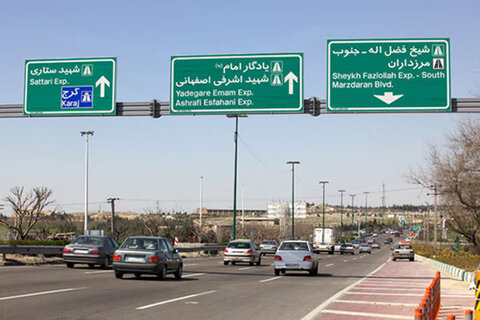 تاکید شهردار تهران بر حفظ و اعتلای نام شهدا