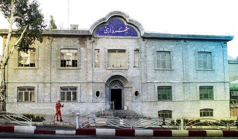 شهردار و رئیس شورای اسلامی شهر سنندج، عضو شورای راهبردی شهرهای خلاق شدند