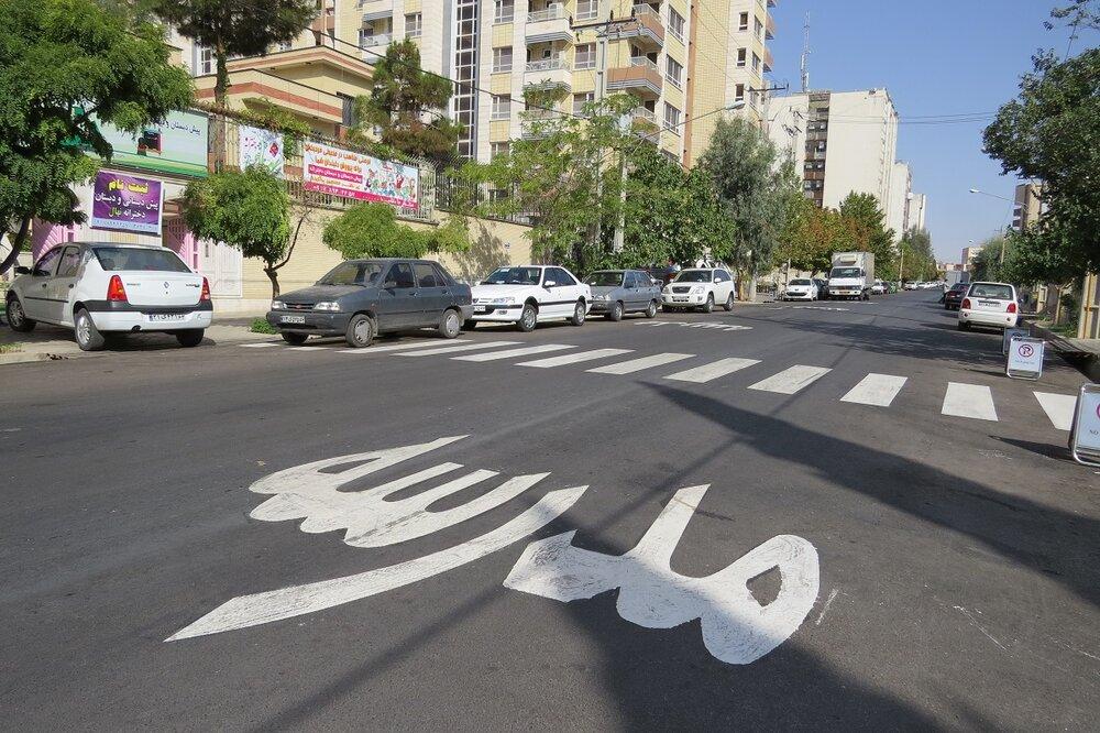 جلسه کمیته اضطرار برای تصمیمگیری در خصوص فعالیت مدارس اصفهان تشکیل میشود
