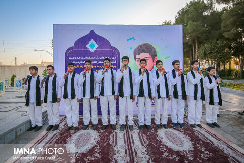 """آیین آغاز به کار """"ستاد مهر"""" شهر اصفهان"""