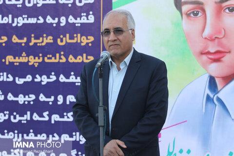 قدرت الله نوروزی، شهردار اصفهان