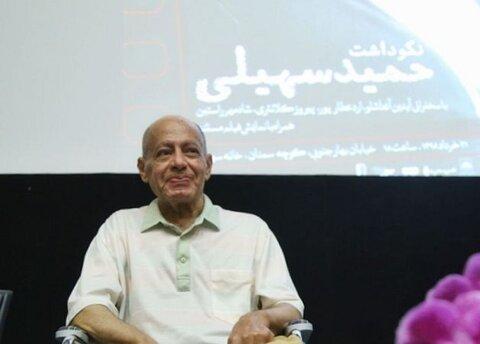 پیام تسلیت مدیر شبکه مستند برای درگذشت حمید سهیلی