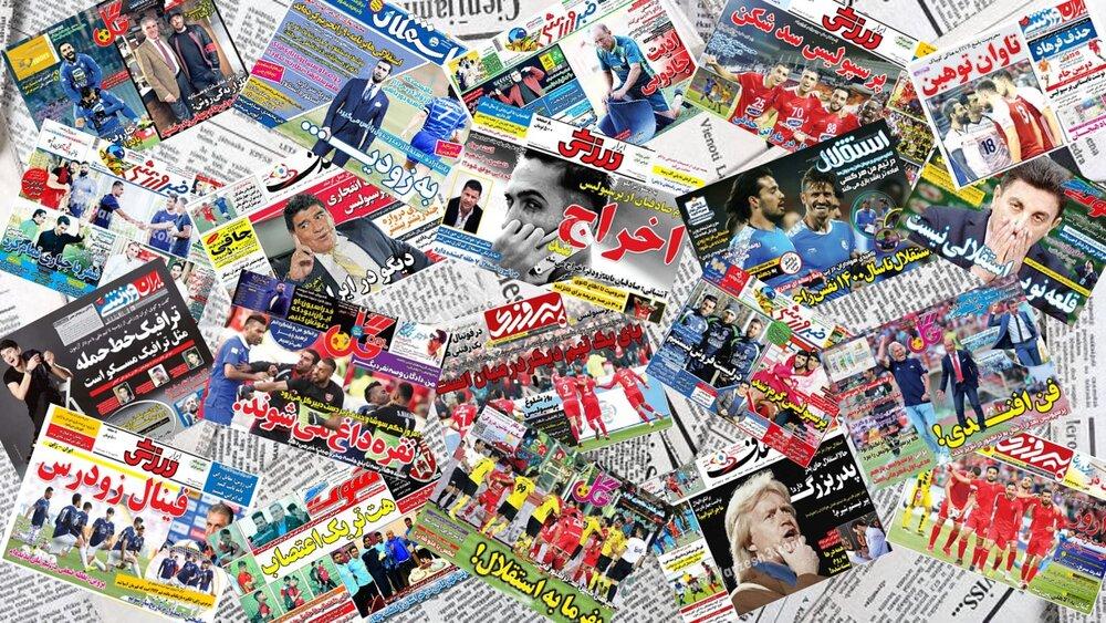 روزنامههای ورزشی ۲۸ مهر؛ شجاع فینال آسیا را از دست میدهد؟