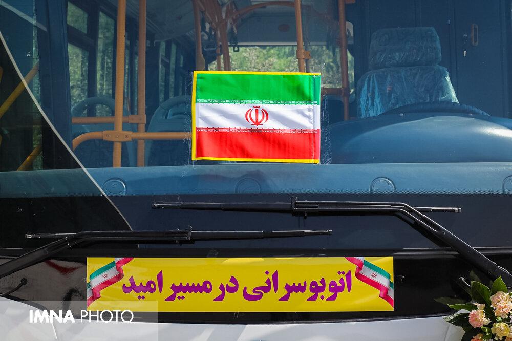 نصراصفهانی: خرید زودهنگام اتوبوس آورده مالی برای اصفهان داشت