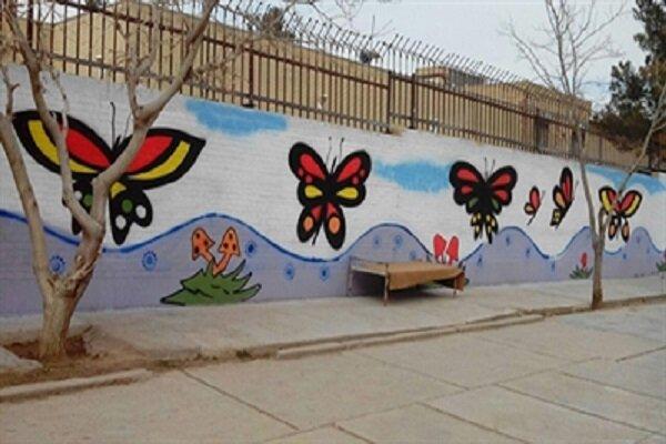 ۵۰ مدرسه در ۱۵ شهرستان اصفهان زیباسازی و بهسازی شد