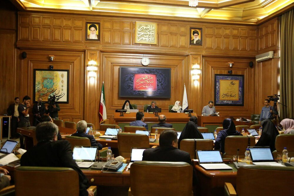 تصویب مشروط گزارش تفریغ بودجه ۹۷ شهرداری تهران