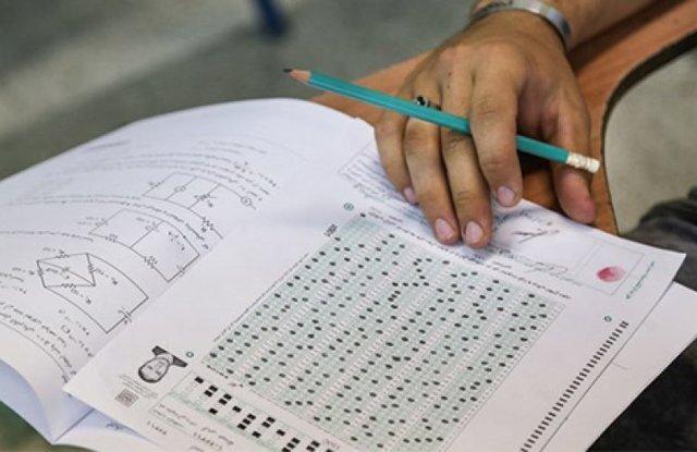 نتایج نهایی آزمون استخدامی سال ۹۸ اعلام شد