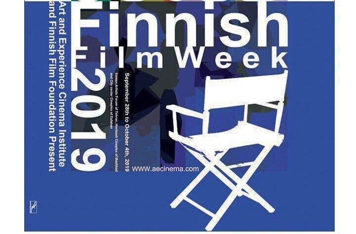 یک هفته با فیلمهای فنلاند در اصفهان همراه شوید