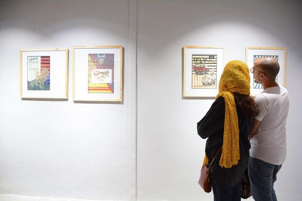 نمایشگاه مجازی نقاشی نوروز