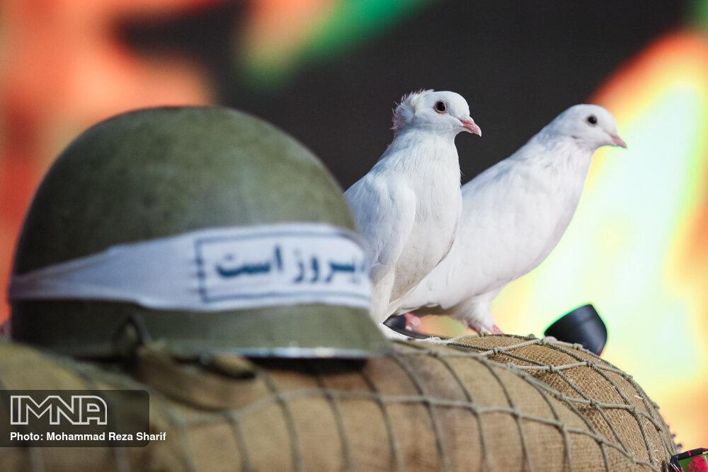 بزرگداشت ۳۹ هزار سرباز شهید نزاجا