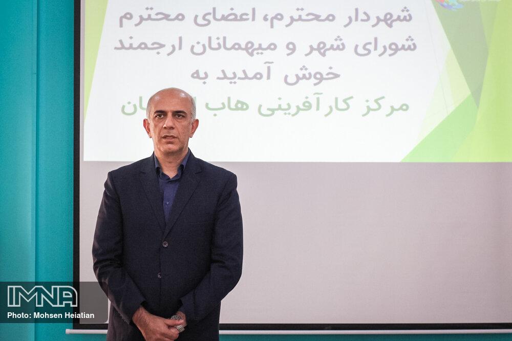 اکوسیستم کارآفرینی اصفهان؛ از باور مدیریتی تا خواسته عمومی