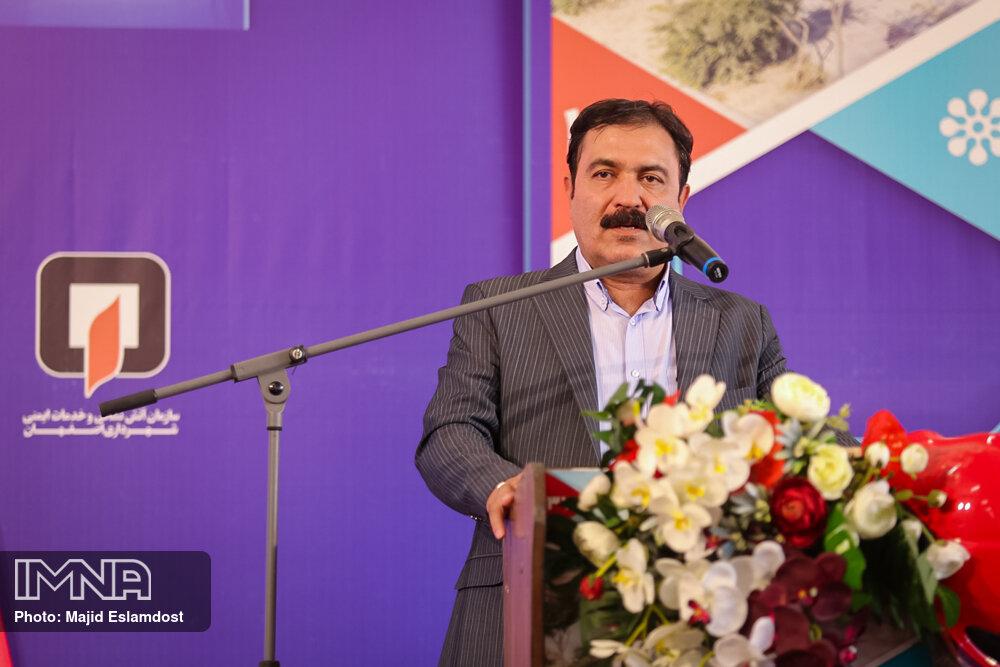 مناقصه خرید ۱۰ میلیارد تومان تجهیزات برای آتش نشانی اصفهان