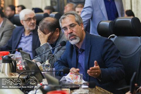بزرگترین پروژه شهروندی اصفهان در راه است
