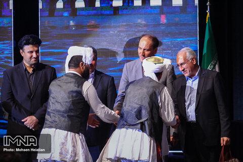 """آیین رونمایی از نشان و شعار برگزیده پروژه جهانی """"اصفهان ۲۰۲۰"""""""