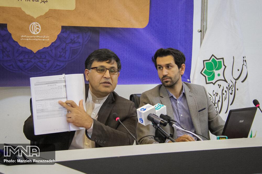 نشست خبری رییس سازمان فرهنگی اجتماعی شهرداری اصفهان