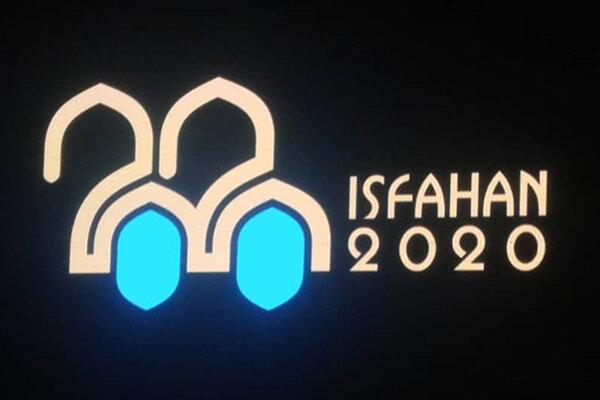 حضور در نمایشگاههای گردشگری برای تحقق اصفهان ۲۰۲۰ ضروری است