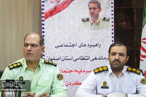 نشست خبری فرمانده نیروی انتظامی استان اصفهان