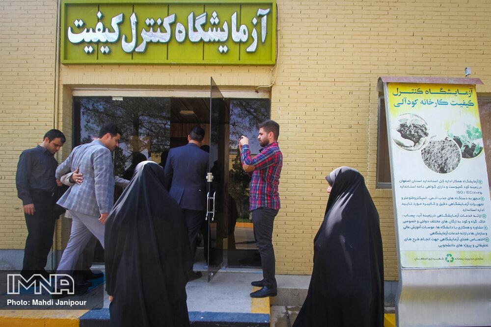 بازدید مدیریت شهری قائم شهر از بازیافت اصفهان