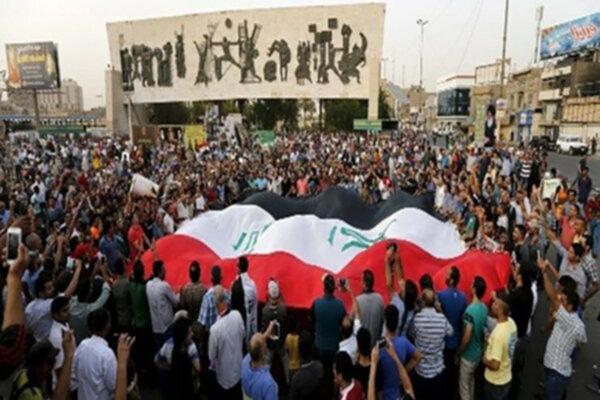 تداوم تظاهرات عراق