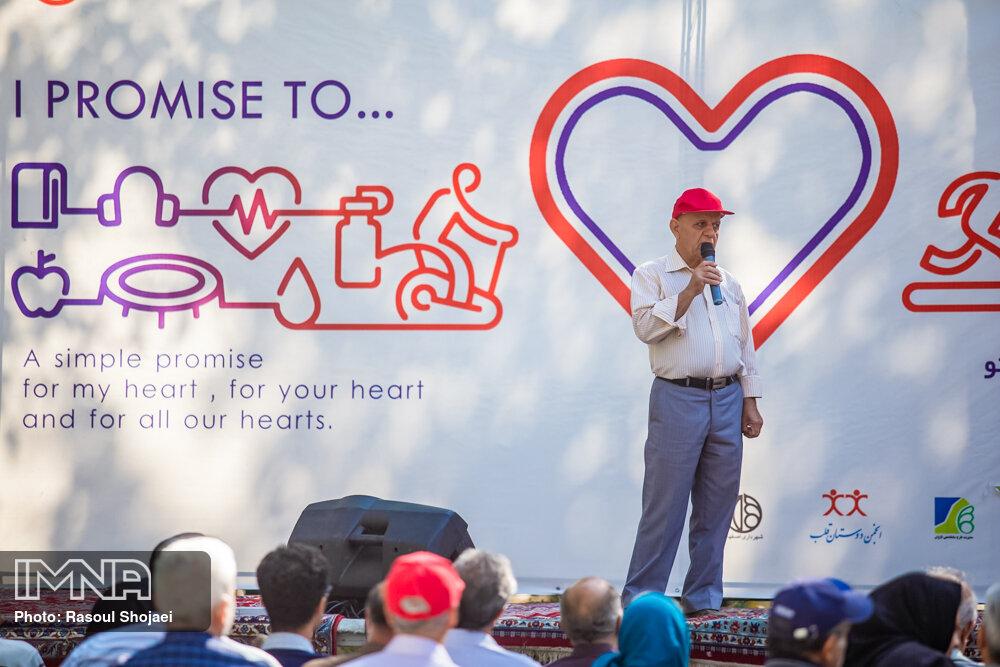 ویژه برنامه هفته جهانی قلب