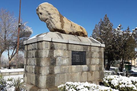 Survived Shir-e Sangi in old city of Hamedan