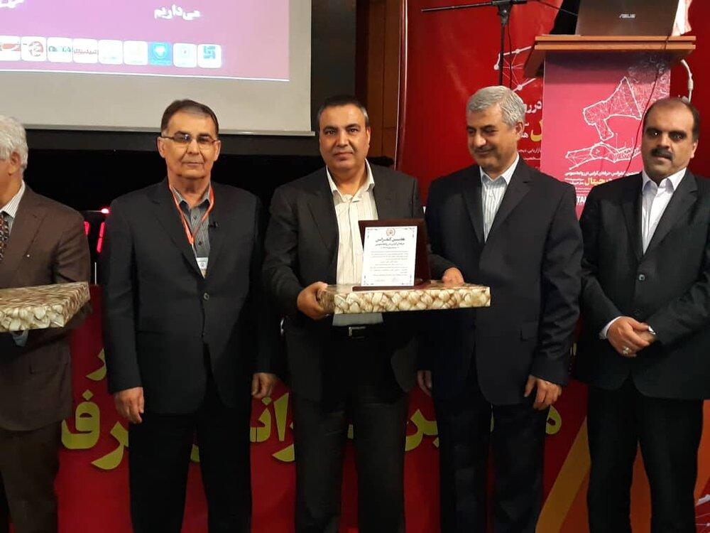 تقدیر از روابط عمومی شهرداری اصفهان در کنفرانس ملی