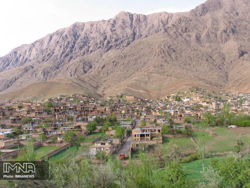 شهری در دامان زاگرس