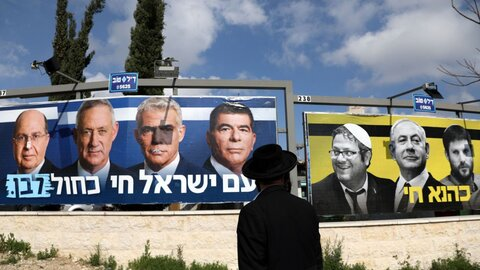 اسرائیل شیشه عمر آمریکا است