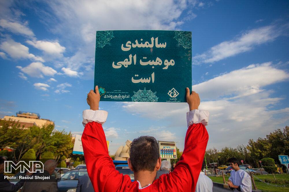 اصفهان شهر دوستدار سالمند