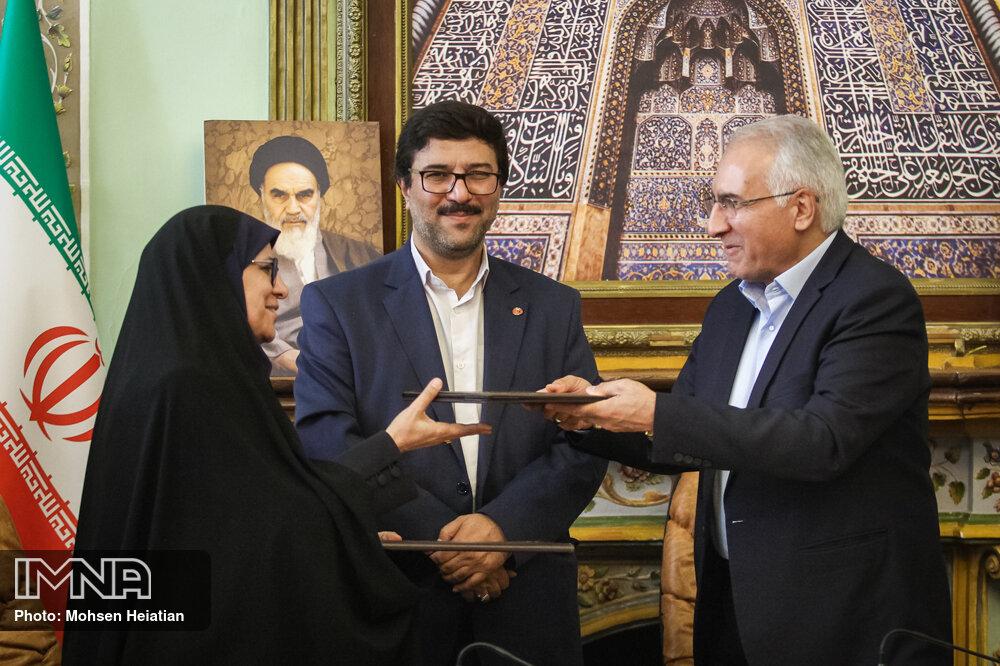 عقد تفاهم نامه همکاری اجرای شهر دوستدار سالمند