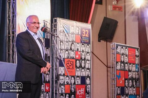 مراسم تقدیر از عومل جشنواره فیلم های کودک و نوجوان