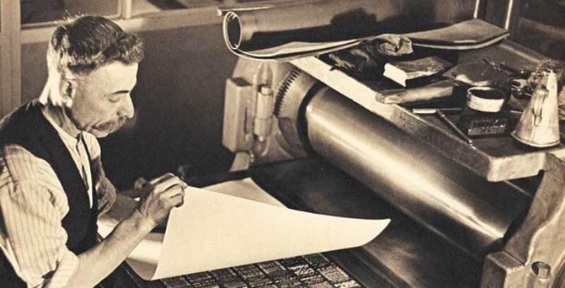 چاپ یا صنعت چاپ؛ متولی رفع مشکلات کیست؟