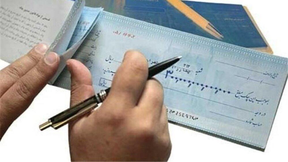 علت اصلی کاهش تعداد چکهای برگشتی چیست؟