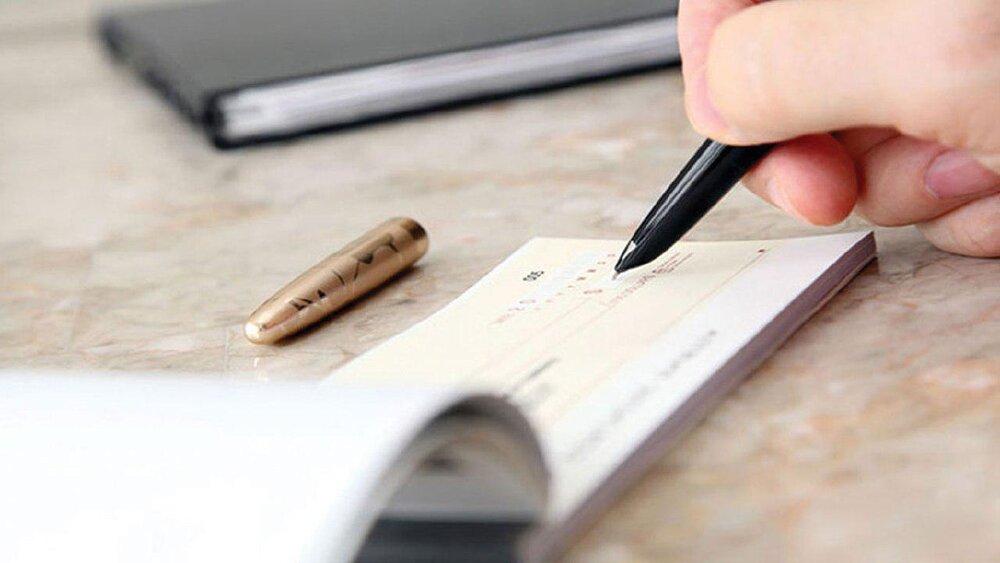 نقل و انتقال چک های کنونی نیازی به ثبت در سامانه صیاد ندارند
