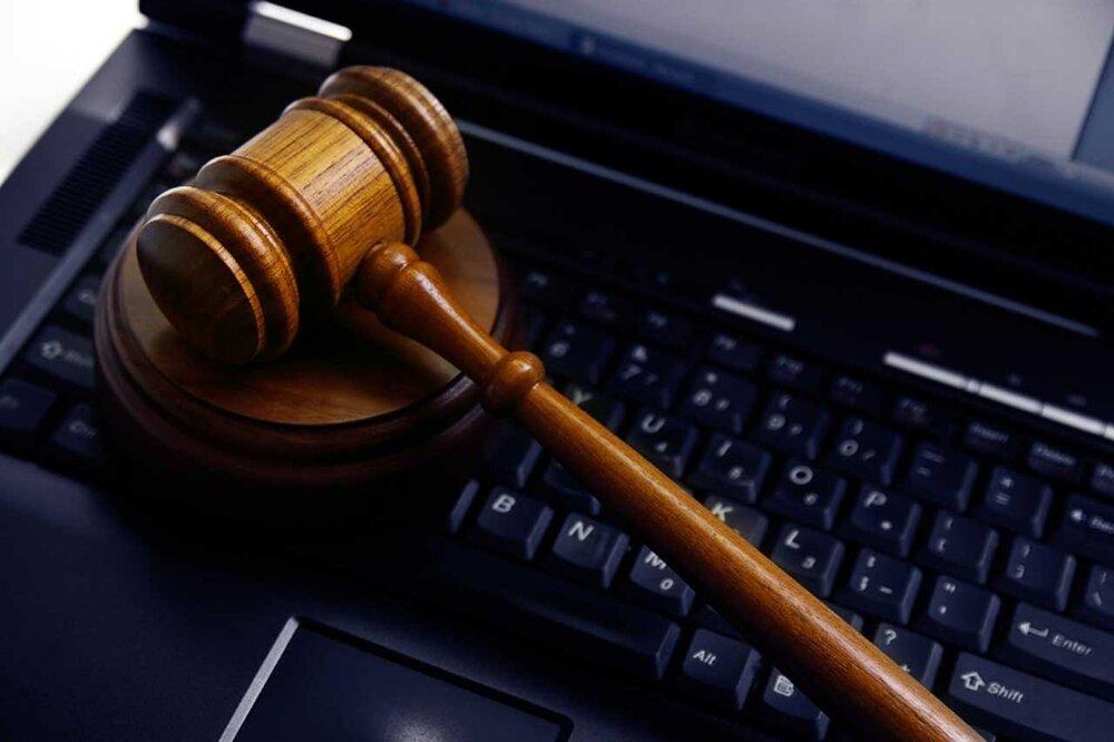 مجازات افشای چت و اسکرین شات خصوصی چیست؟