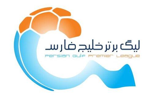 قرعه کشی لیگ برتر ۲۱ مهرماه انجام میشود