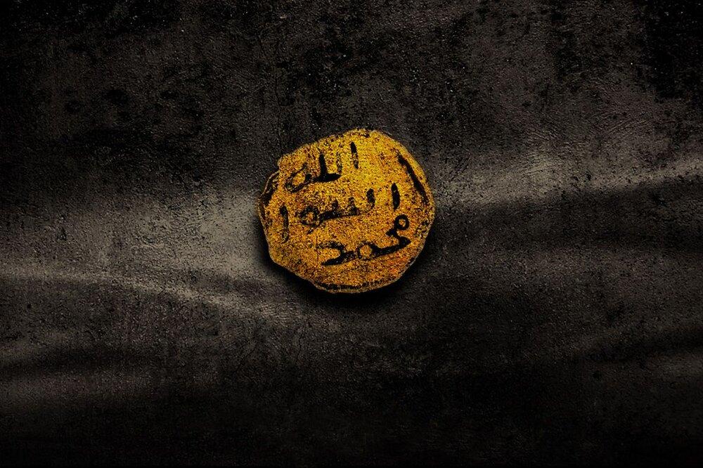 محمد(ص) و غربتی که از آن داعش ساخته شد