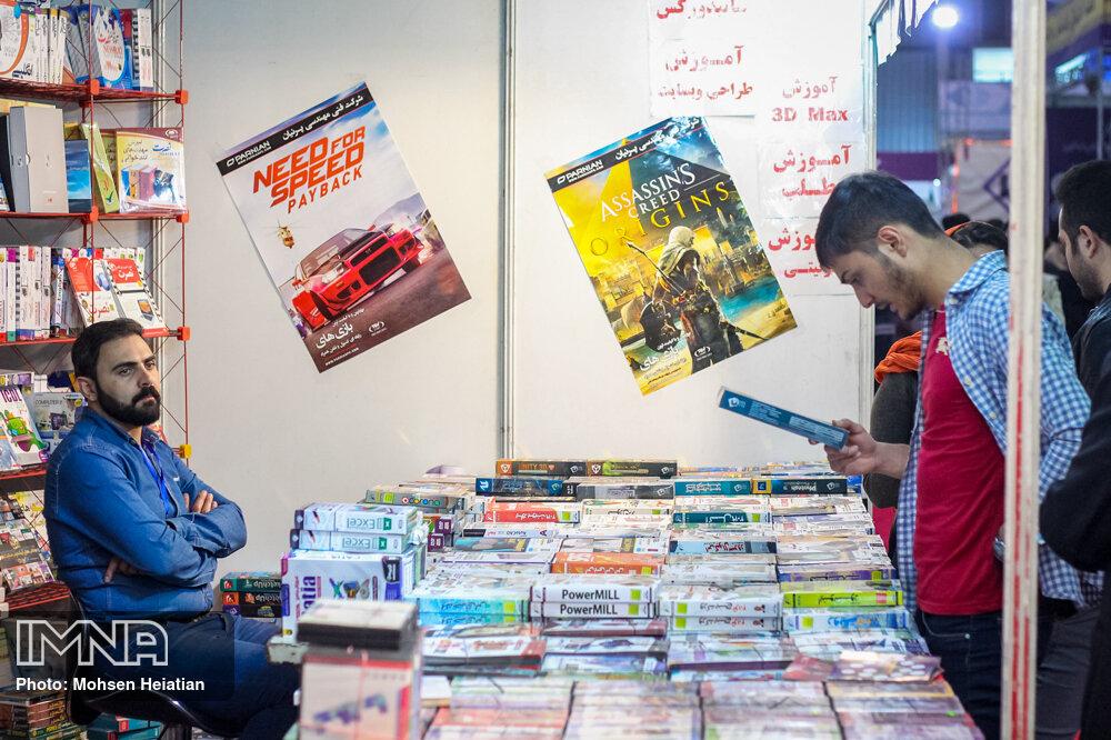 برگزاری سومین نمایشگاه کتاب در کلیشادوسودرجان