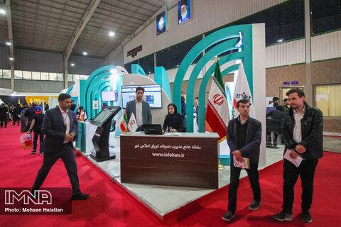 ۱۱ سامانه خدماترسانی شهرداری اصفهان در نمایشگاه اتوکام معرفی شد